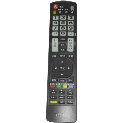 遙控天王液晶電漿LED電視萬用型遙控器TV-2