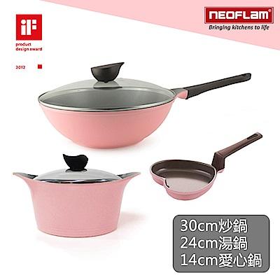 韓國NEOFLAM 粉紅賀新春三件鍋具組