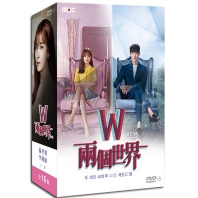 W兩個世界1-16集-DVD