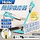 Haier海爾 無線手持式兩用充電吸塵器 (馬卡綠) product thumbnail 2