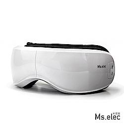 Ms.elec米嬉樂 智能眼部舒壓按摩儀(眼部按摩/熱敷眼罩/氣壓式/內建音樂)
