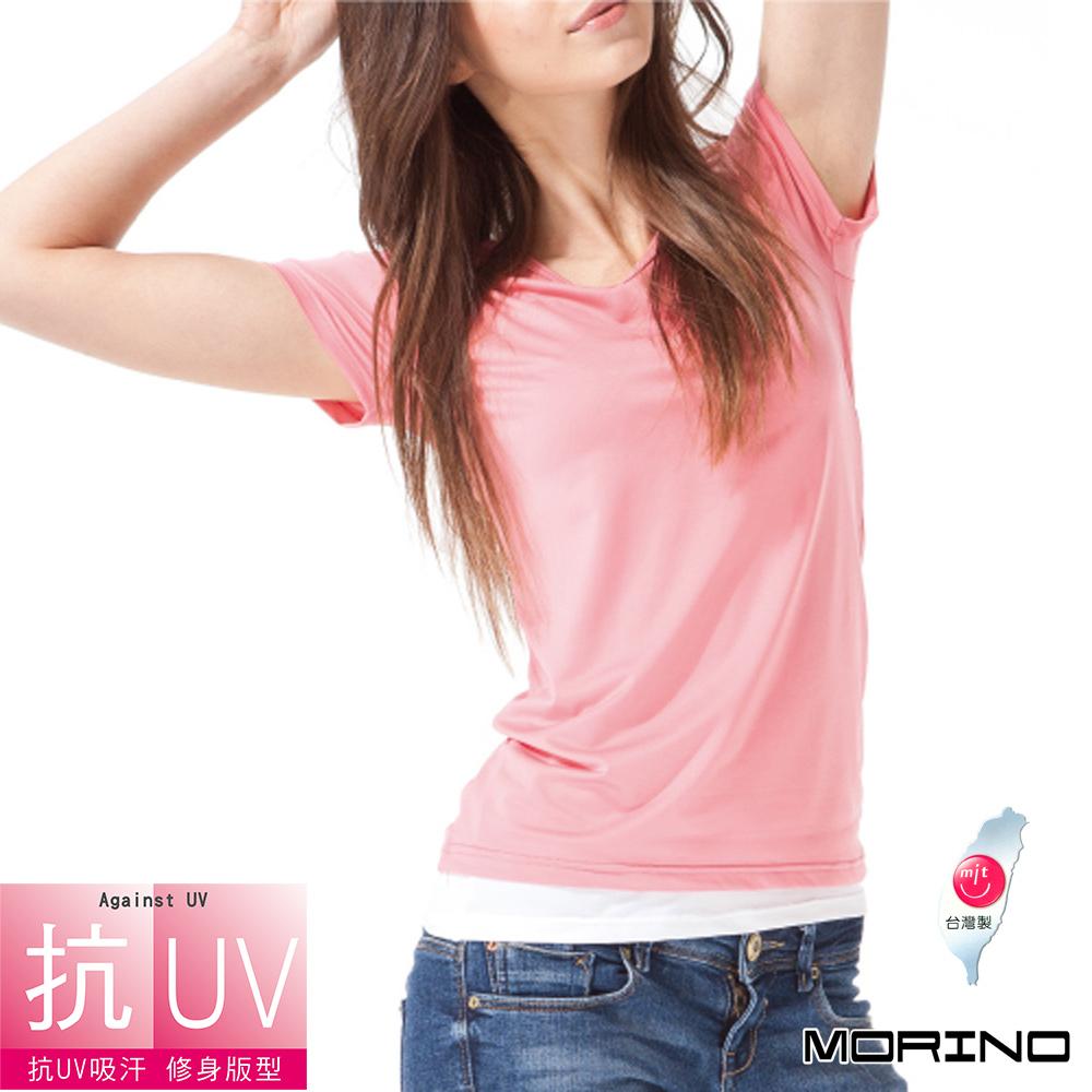 女內搭 抗UV吸排速乾女短袖V領衫 粉紅 MORINO摩力諾