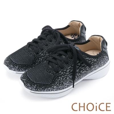 CHOiCE 中性休閒 率性綁帶輕量軟Q休閒鞋-黑色