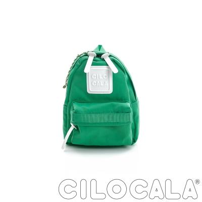CILOCALA 亮彩尼龍防潑水後背包 綠色(迷你)