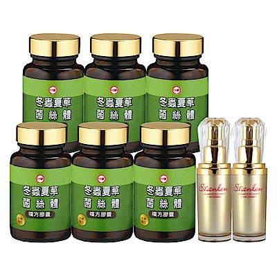 台糖 冬蟲夏草菌絲體複方膠囊6瓶組(贈詩丹雅蘭 肌因修護精華露x2)
