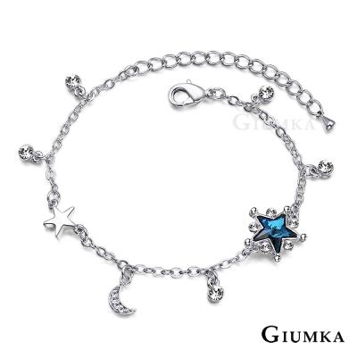 GIUMKA 星月之戀 腳鍊