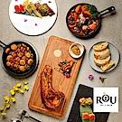 (台北/大安)ROU by T-HAM 肉 新食代精品肉舖 500元商品禮券(2張)