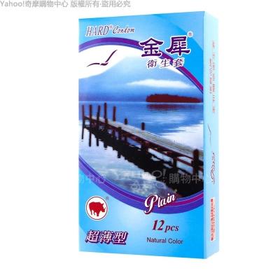 Fulex 夫力士 HARD-金犀超薄型保險套(12入裝)(快速到貨)