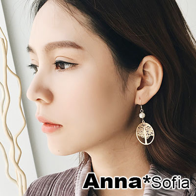 AnnaSofia 鏤樹圓片綴巴洛克珍珠 925銀針耳針耳環(金系)