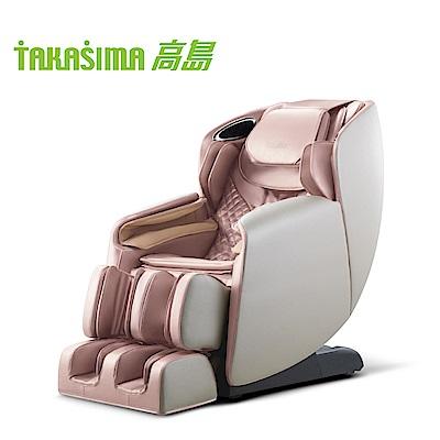 [無卡分期-12期] TAKASIMA 高島 For U生活美學椅 A-8100