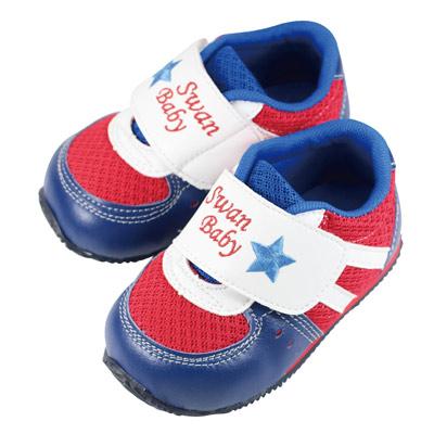 Swan天鵝童鞋-Swan Baby機能鞋1472-藍