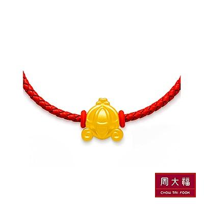 周大福 迪士尼公主系列 馬車黃金路路通串飾/串珠