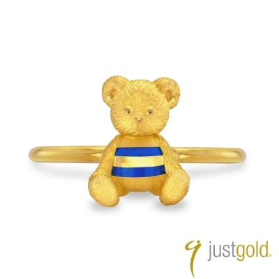 鎮金店Just Gold 黃金戒指 繽紛派對 條紋英式小熊