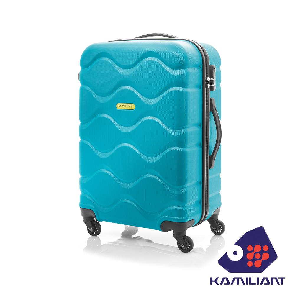 Kamiliant卡米龍 25吋Onda立體波浪防刮四輪硬殼TSA行李箱(藍綠)