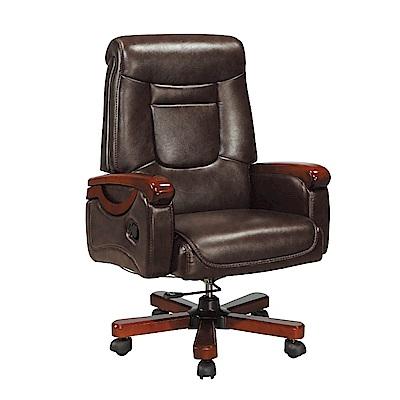 GD綠設家 里安皮革多功能主管椅/辦公椅-72x56x114cm免組