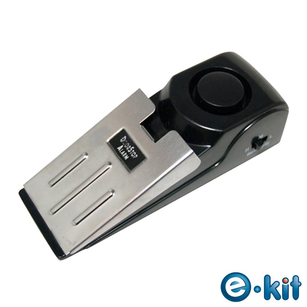 e-kit逸奇《DS-A1-門阻感應高分貝警報器》