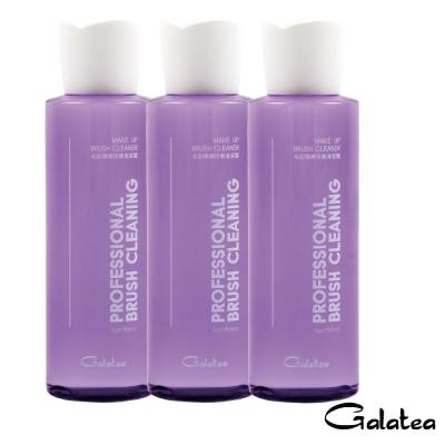 Galatea葛拉蒂毛刷&粉撲專業保養清潔露3瓶裝