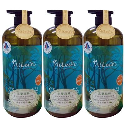 AiLeiYi天然潤膚沐浴精-忘憂森林檸檬馬鞭草1000ml(3瓶/組)
