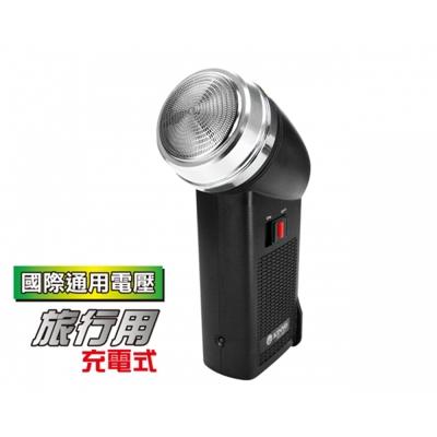 KINYO 旅行用國際通用電壓充電刮鬍刀(KS-321)
