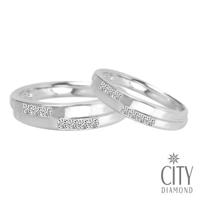 City Diamond『微醺秋意』對戒(白K金)