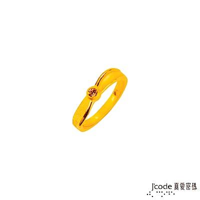 J'code真愛密碼 親愛的你黃金女戒指