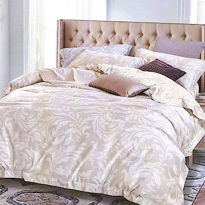 Carolan-時尚生活 台灣製天絲萊賽爾雙人六件式床罩組