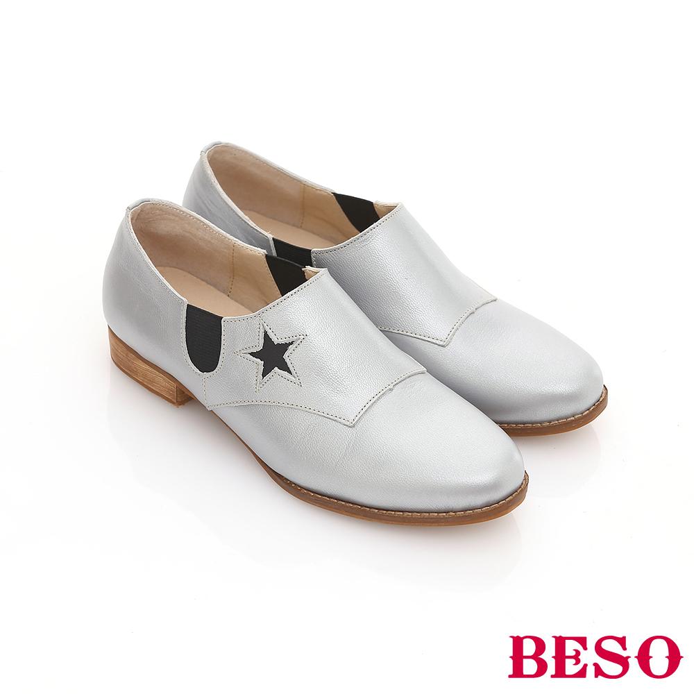 BESO 俏麗甜美 全真皮星型牛津鞋 銀