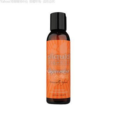 美國Sliquid-Rejuvenation 植物基按摩潤滑油-復甦125ml(快速到貨)