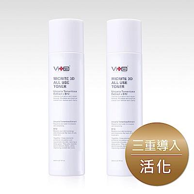 Swissvita薇佳 微晶3D全能化妝水200mlX2