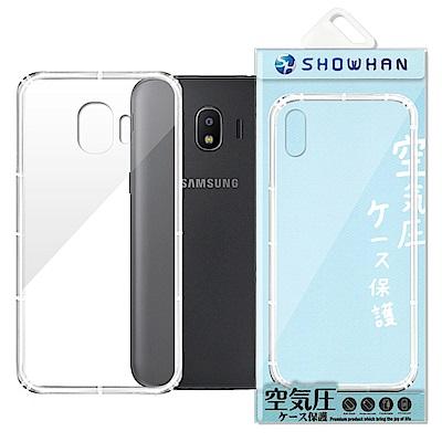 【SHOWHAN】SAMSUNG Galaxy J4 氣墊空壓防摔手機殼