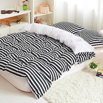 Aileen雙色條紋加大四件式被套床包組黑白空間