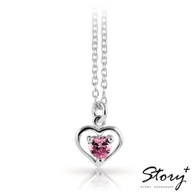 STORY故事銀飾-清晰的心-純銀項鍊(白K金+粉鑽)
