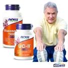 NOW健而婷-活力健步套組(UCII二型膠原蛋白+葡萄糖胺)