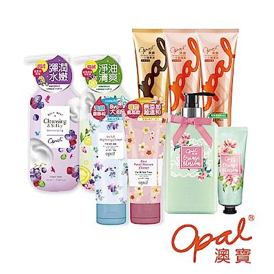 OPAL 澳寶 寵愛一身水潤清爽特惠組+贈身體乳&護手霜