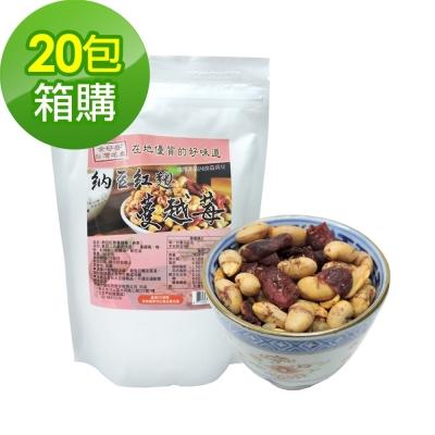 BuDer 標達 納豆紅麴蔓越莓(180g/袋)x20入箱購組