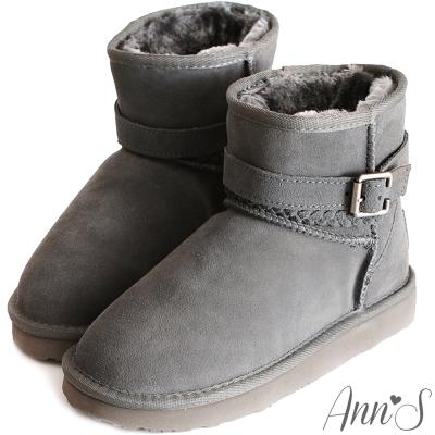 Ann'S甜蜜穿搭-麻花釦帶3way真皮雪靴 灰