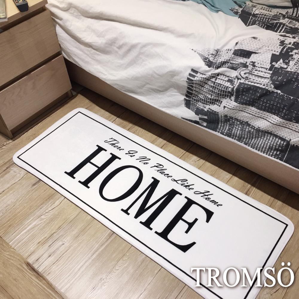 TROMSO簡單生活超柔軟舒適特長地墊 M219優雅家園