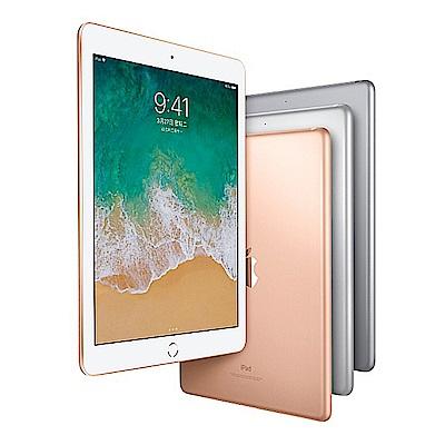 [無卡分期-12期] Apple iPad (2018新款)128GB Wi-Fi版