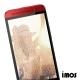 iMos  HTC ONE E8 超抗潑水疏油效果保護貼 product thumbnail 1