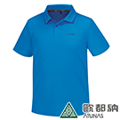 【ATUNAS 歐都納】ATUNAS-TEX男排汗短POLO衫A-P1706M深藍