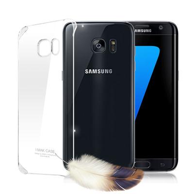 Universal Samsung Galaxy S7 edge 超薄羽翼II耐...