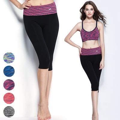 運動褲 顯瘦段染收腹彈力透氣運動七分褲-優雅紫 LOTUS