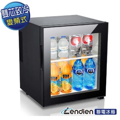 LENDIEN聯電 電子雙芯變頻式冰箱/冷藏箱/小冰箱(LD-32STF)