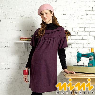 《nini專櫃孕婦裝》素雅氣質羊毛秋冬孕婦洋裝-紫(F1W01)