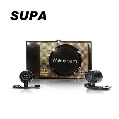 SUPA 588 金屬機身前後雙鏡頭高畫質機車行車記錄器