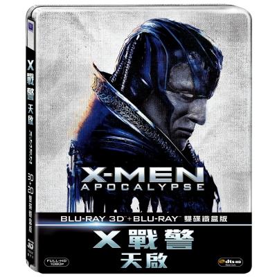 X戰警-天啟-3D-2D-雙碟鐵盒版-藍光-BD