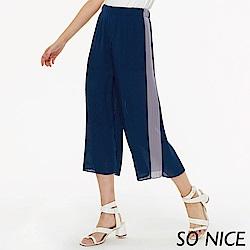 SO NICE都會優雅撞色壓褶寬褲