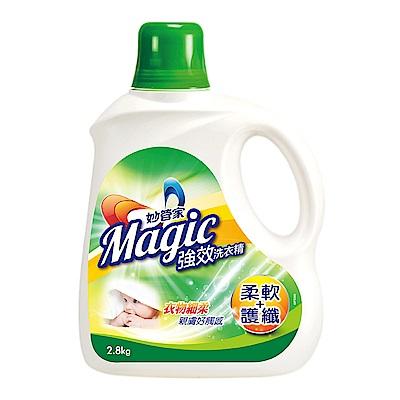 妙管家 強效洗衣精-柔軟護纖2800g