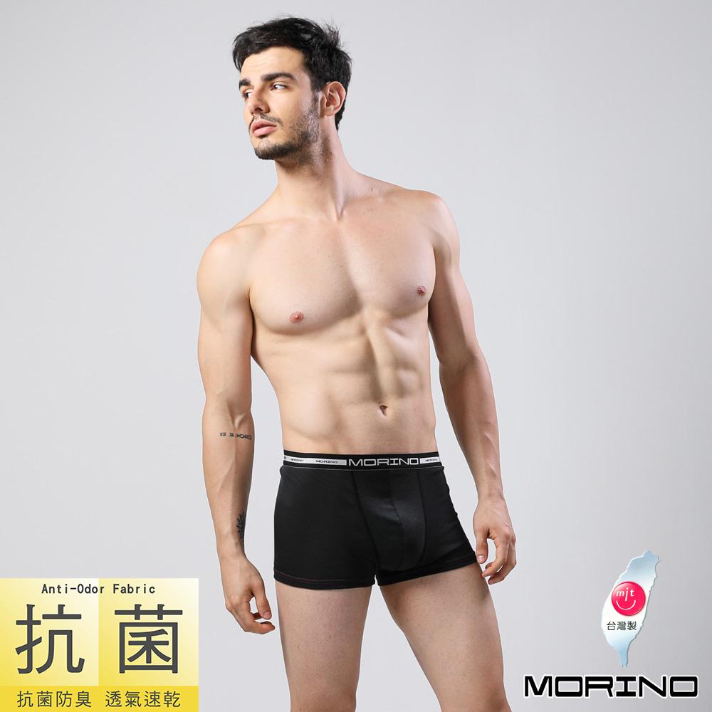 男內褲 3D立體囊袋 抗菌防臭四角褲/平口褲 (黑)  MORINO