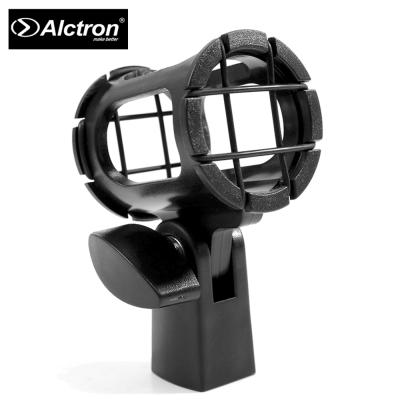 ALCTRON C9024 麥克風防震夾頭 (兩個)